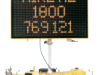 220 Variable Message Sign