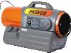 Diesel Forced Air Heater