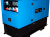 10kVA Silenced Generator